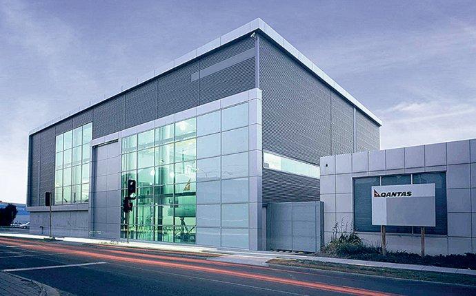 Qantas Flight Training Centre